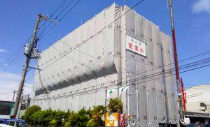 工事施工開始-小西ビル大規模改修工事--001