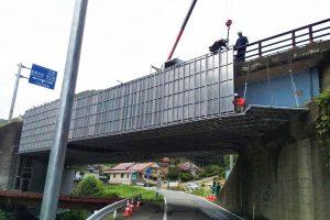 施行実績-橋梁工事-3-気仙沼地区構造物補修工事-005